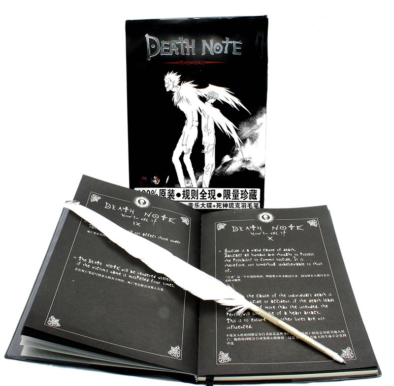 Death Note Notebook with Feather Pen  Gift Search