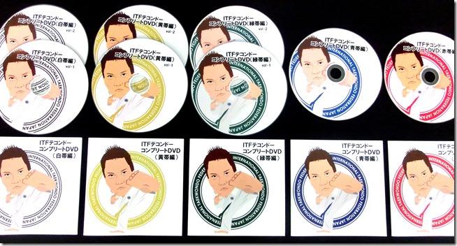 DVD見本