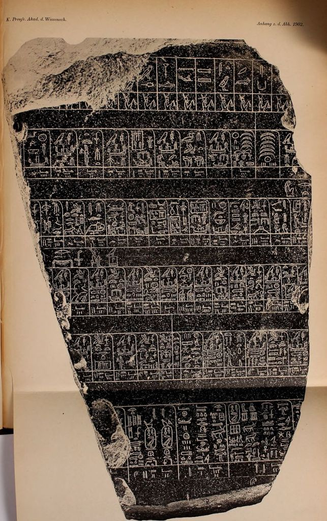 Palermo stelae