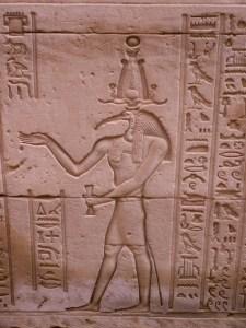 Thot Hermes in Edfu