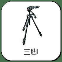 スマイルカメラ