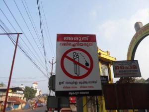 ...und dieses Verbot... eshat noch nicht ganz seine Wirkung sehen lassen...