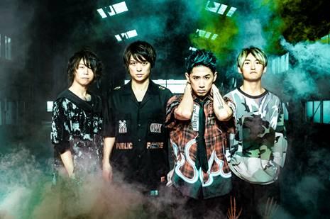 ONE OK ROCK 2018