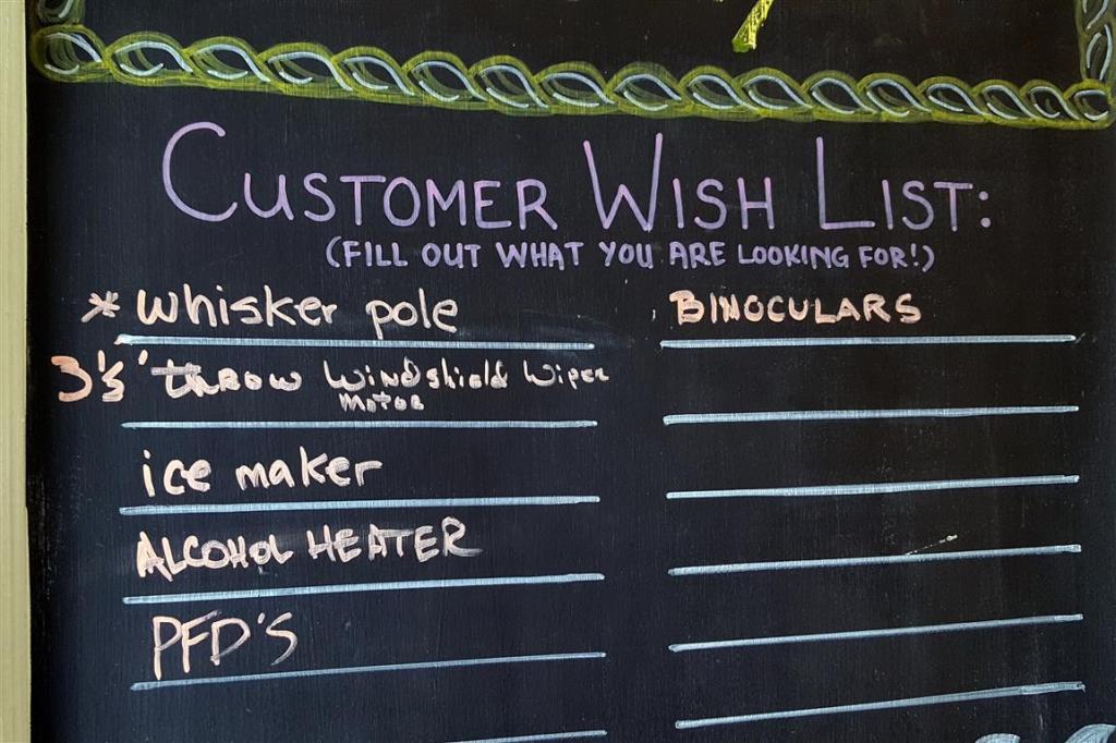 second wave wish list