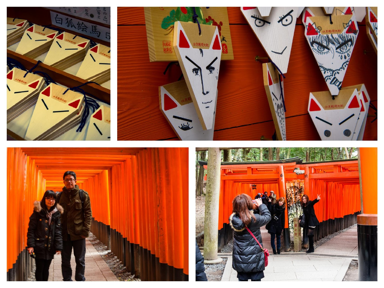 [遊記] 關西 Day3-1 京都 2013/03/01 – 卡式伯亂叫