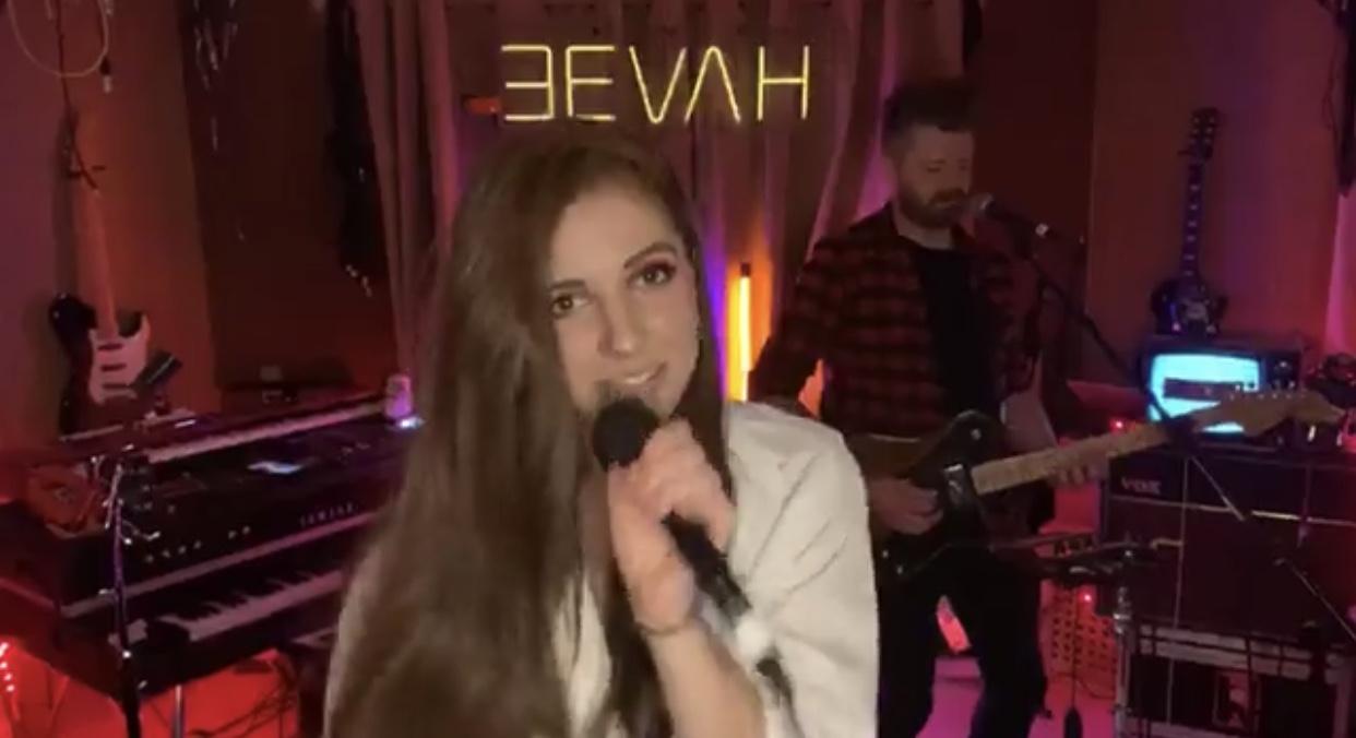 EEVAH