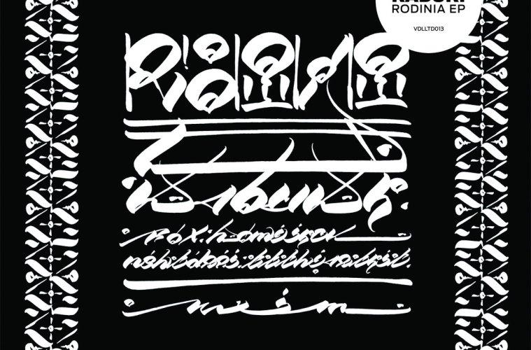 Kabuki - rodania EP - Vandal records - Usugrow