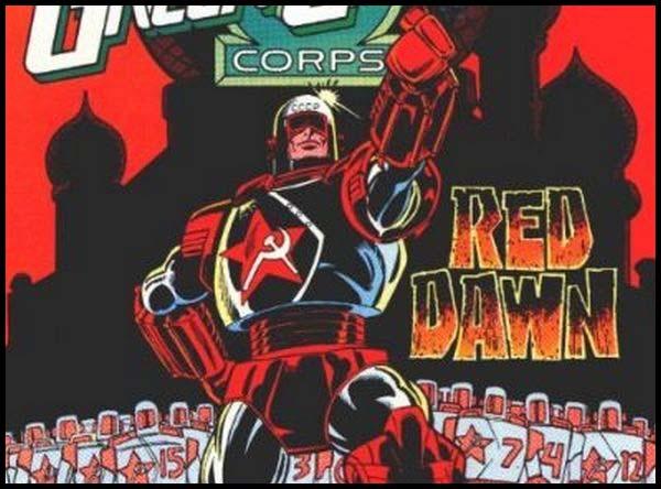 Красная Ракета Dc