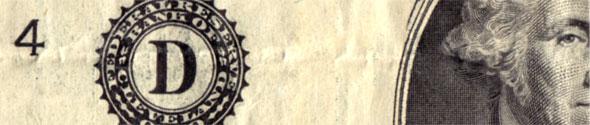 15 cosas que usted nunca ha notado en un billete de 1 dólar. (2/6)