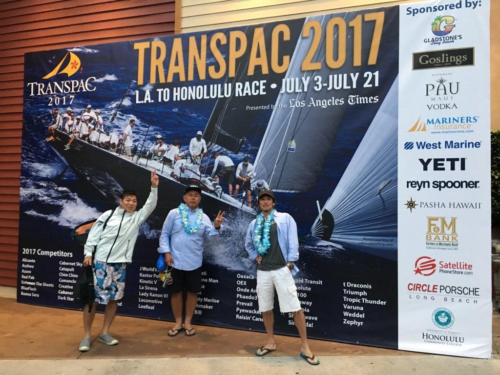 transpac2017