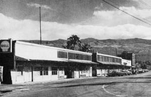 Kaunakakai, circa 1950s, looks much the same today. Strange Markings. Hawaii-Noir Mystery