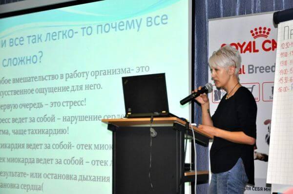 Гиль Вероника Юрьевна. Ветеринарный врач, хирург, стоматолог.