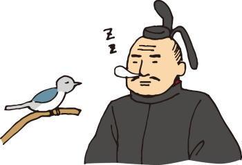 徳川家康の名言は有名なあの言葉! 名言にこめられた意味とは?