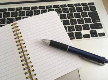 公務員が作家の場合印税はどうなる?