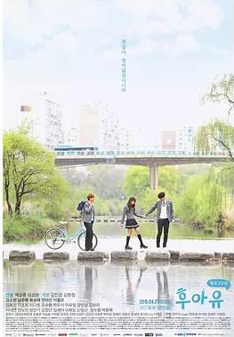 你是誰 - 學校2015 第1集 - 騎士雲 - 免費線上看 - 韓劇 - Gimy小鴨影音