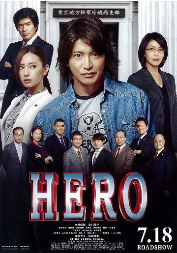 律政英雄 新電影版 HD720P中字 線上看 - 劇情片 - Gimy小鴨影音   最新最全影視平臺