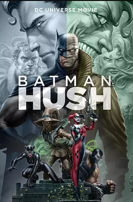 蝙蝠俠:緘默 線上看 - 電影高清線上看 - Gimy小鴨影音