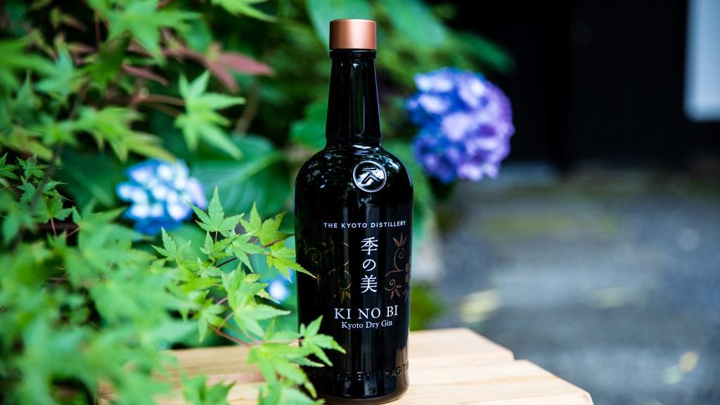 Ki No Bi Dry Gin