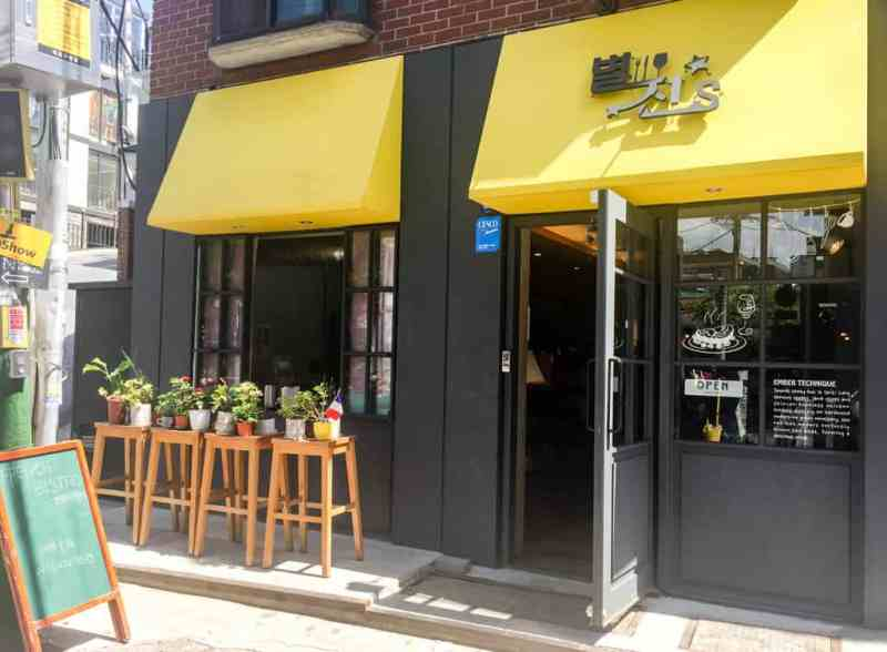 byeol jins french bistro