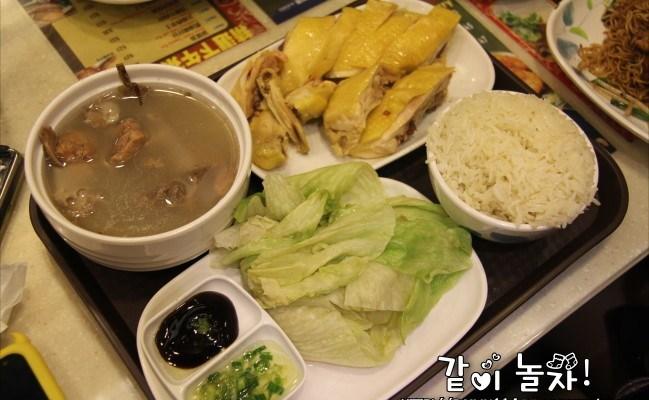 香港北角站》翠河茶餐廳,海南雞飯+公仔麵+炒飯