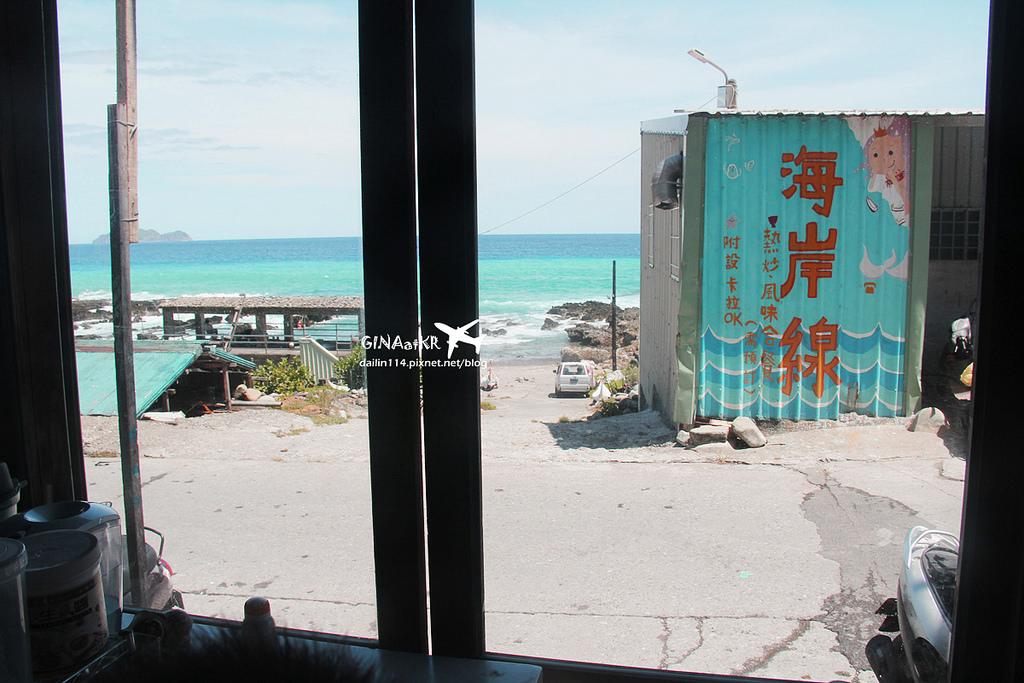 台灣離島》蘭嶼食記 - 漁人部落 特色餐廳 - 我們的早午餐 漂流木餐廳