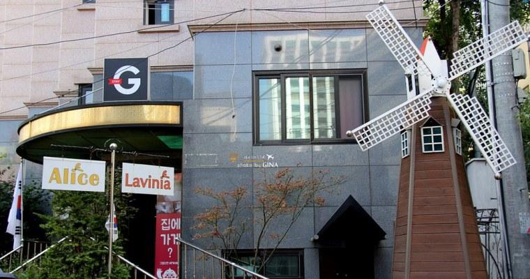 首爾住宿》安國、鍾路三街站 G-Stay Residence (지스테이) 獨立套房民宿 中文可以訂房