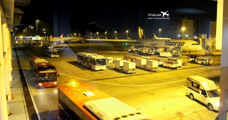 曼谷自由行》第一次曼谷自由行就上手 2015 廉航Tigerair 台灣虎航 初體驗 TPE桃園機場 - DMK曼谷廊曼機場(Don Mueang airport) + 廊曼機場大解析 + 泰國落地簽、泰國入境單