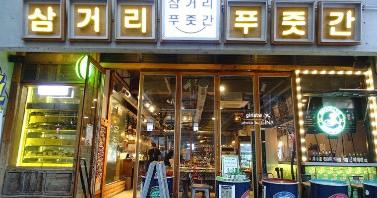 首爾吃烤肉囉!YG娛樂來襲 來弘大吃三岔口肉舖烤肉店(홍대 삼거리푸줏간)近上水/合井/弘大入口站(附中文菜單、地圖及交通方式)愛玩客也來過捏!