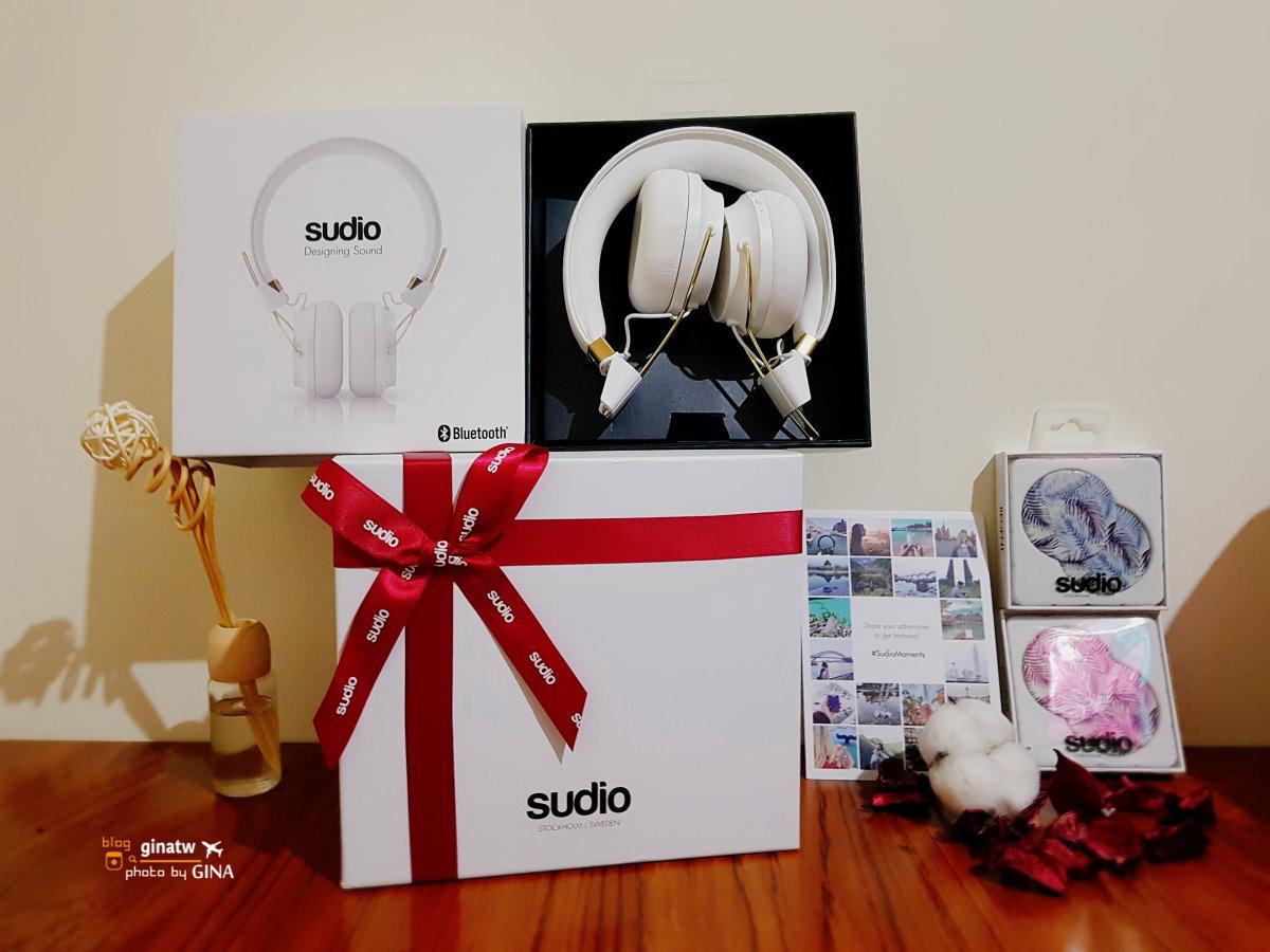 無線藍芽耳機推薦》Sudio Regent系列 耳罩式無線藍芽耳機 來自北歐瑞典設計 GINA讀者Sudio優惠代碼(文末送耳機-12/25止)