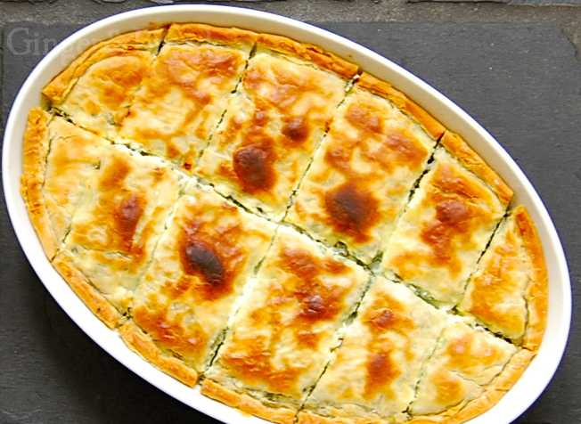 Bosnia: Zeljanica - Spinach and Feta Pie