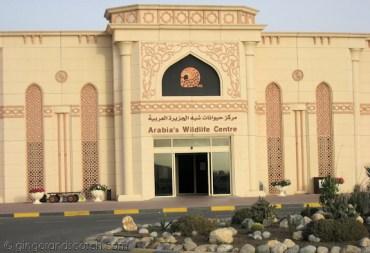 Sharjah Arabian Wildlife Center