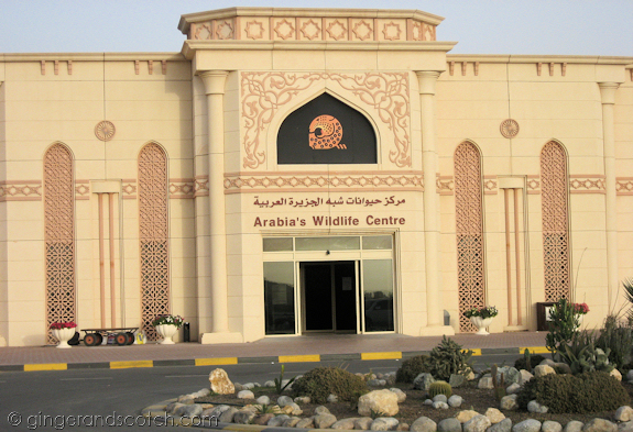 Sharjah Arabian Wildlife Center