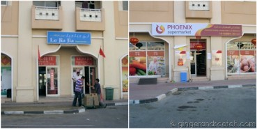 chinese markets in international city dubai