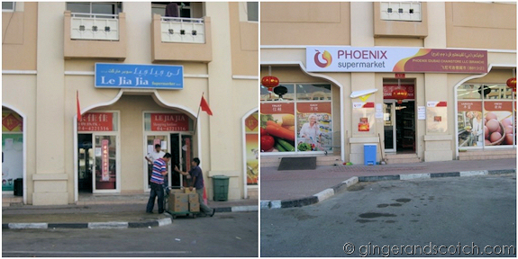 chinese markets in international city dubai