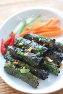 Th?t Bò N??ng Lá L?t (Vietnamese Grilled Beef Wrapped in Betel Leaves)