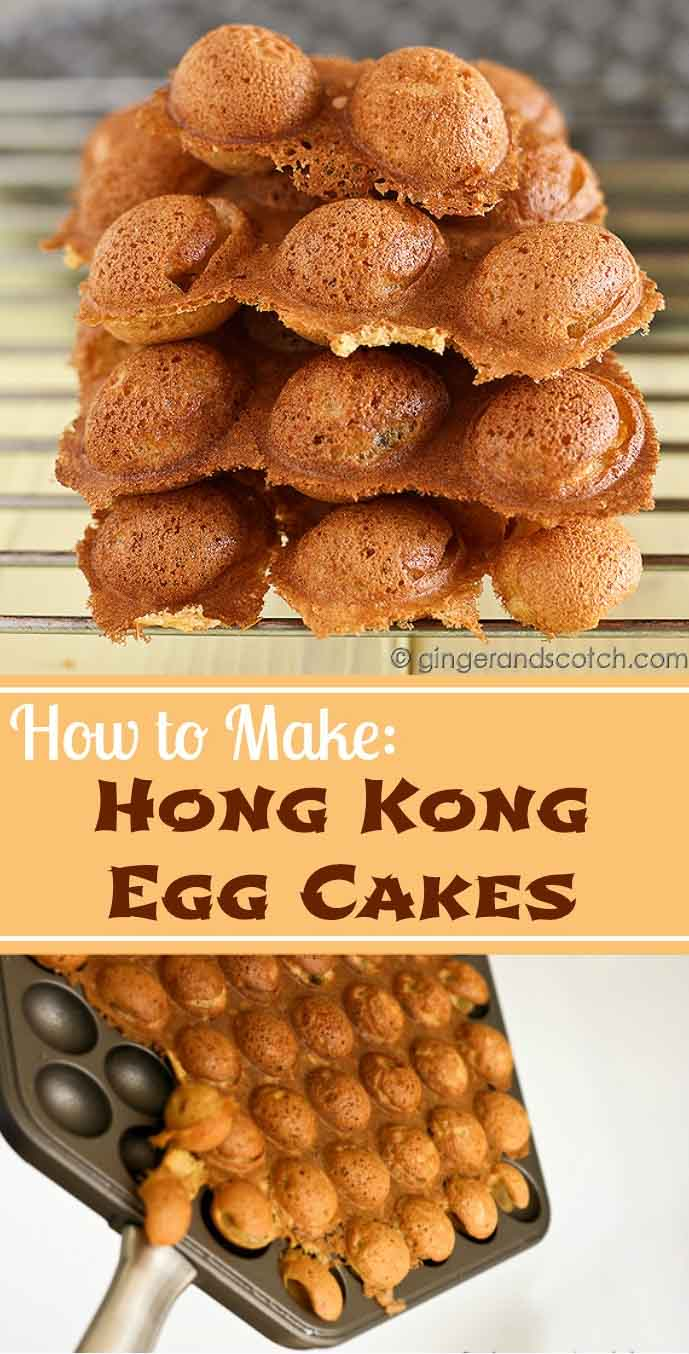 Recipe for Hong Kong egg cakes - a street snack popular on the streets of New York's Chinatown. Also known as Hong Kong egg waffles, Hong Kong egg puffs, or Hong Kong eggettes.