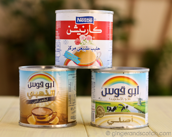 Evaporated Milk - Arabic