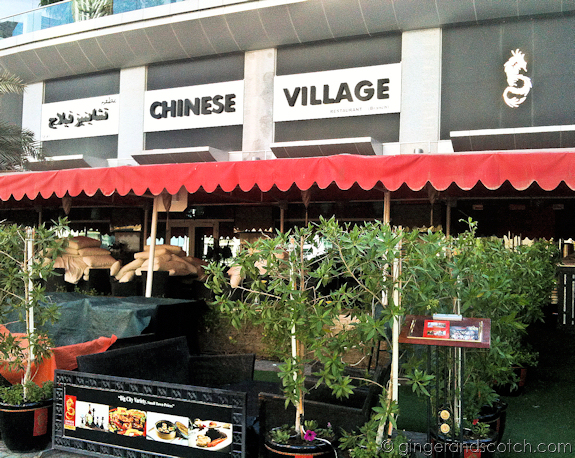 Dubai Marina Restaurants - Chinese Village