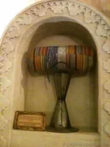 Al Kajoojah
