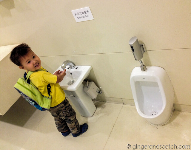 Kids' toilet at Parkview Greens, Beijing