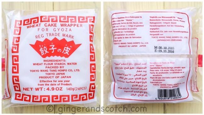 Japanese Gyoza wrappers