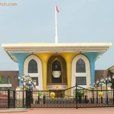 Discovering Muscat and Beyond (Oman)
