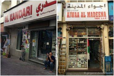 Al Kandari and Ajwaa Al Madeena haberdashery shops in naif, deira