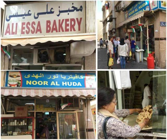 Cafes in the haberdashery souk in Naif, Deira