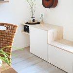 Do It Yourself Aus Besta Und Holz Wird Ein Sideboard Mit Sitzbank