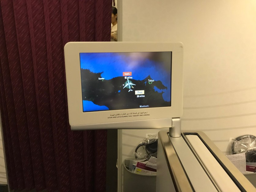 Qatar Airways 777-200 business class IFE screen