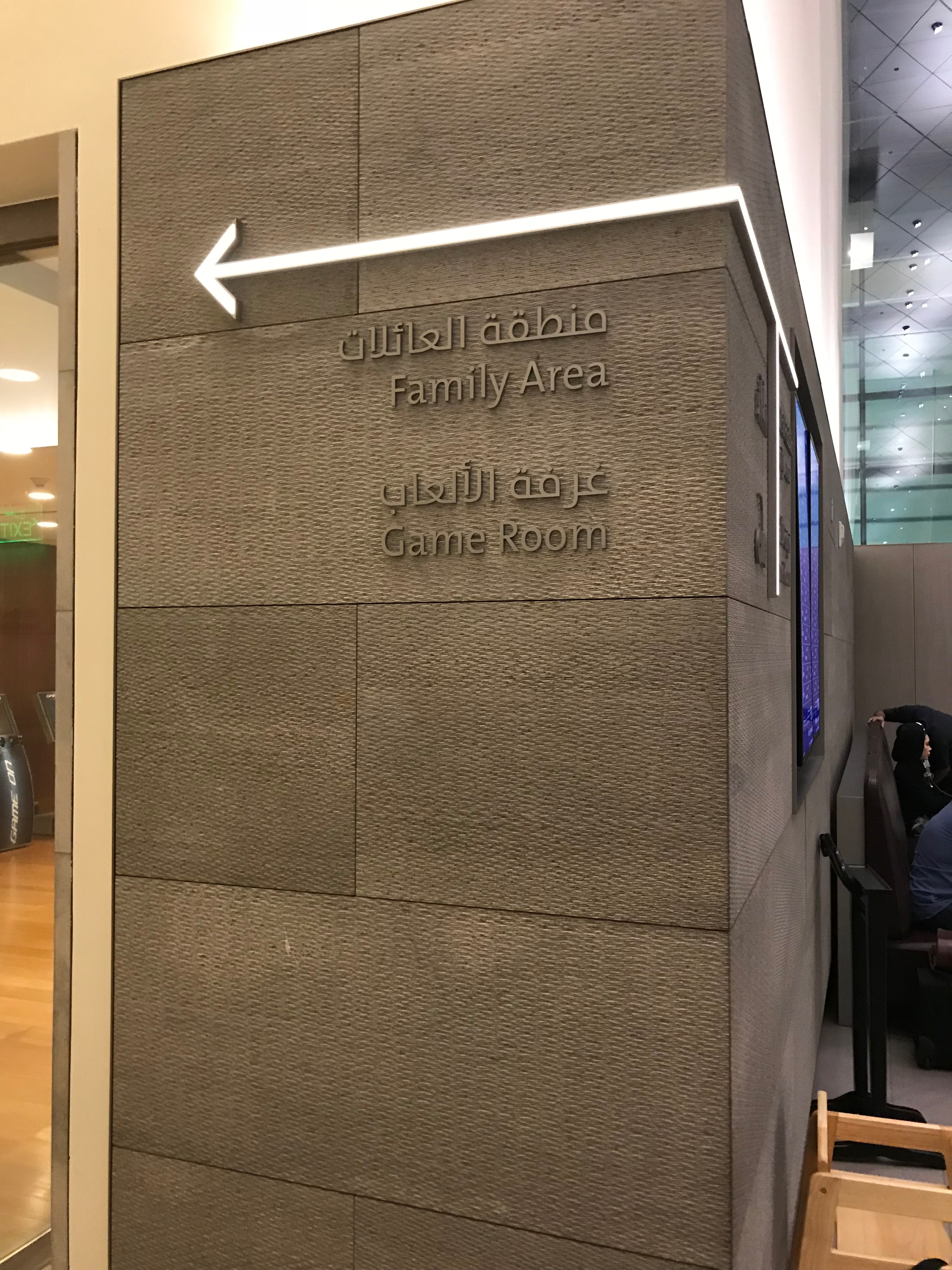 Sign to game room and family area in the Al Mourjan lounge