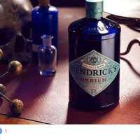 Hendrick's Orbium, clamorosa novità in arrivo