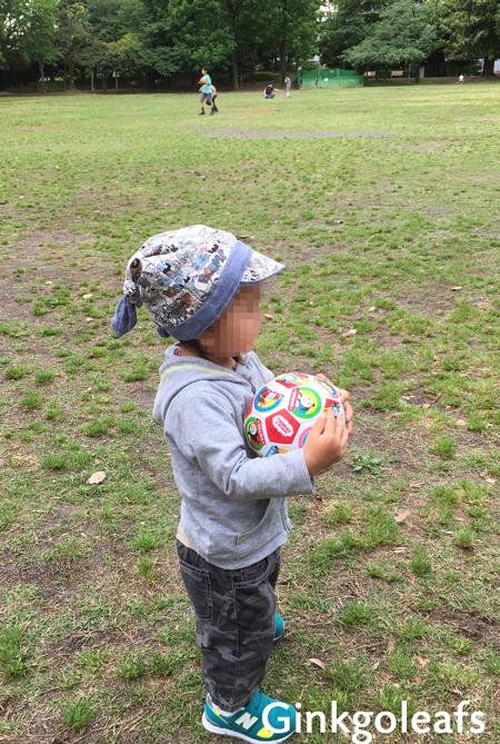 Chibi Mamo-chan mit Mütze.