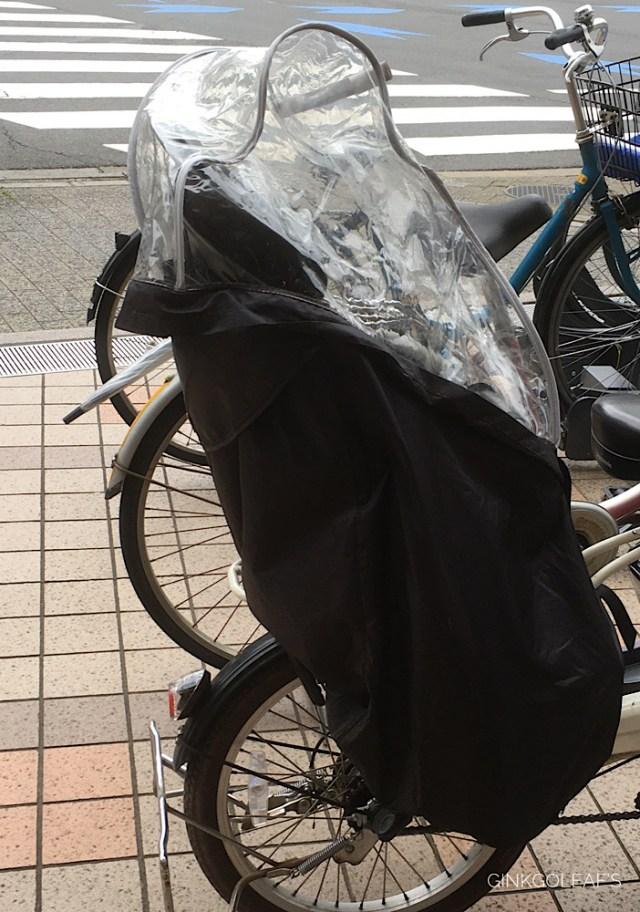 Scheiß OGK Regencover